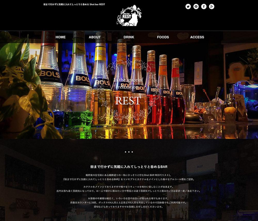 bar REST